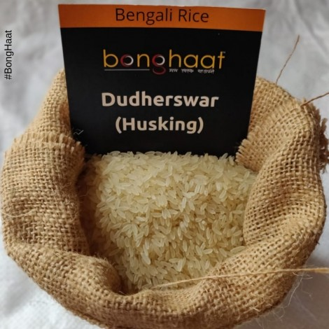 Dudherswar Rice 15 KG
