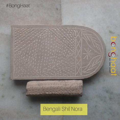 Bengali Shil Nora (শীল নোরা) (White Color) 27 X 14 X 4 CM