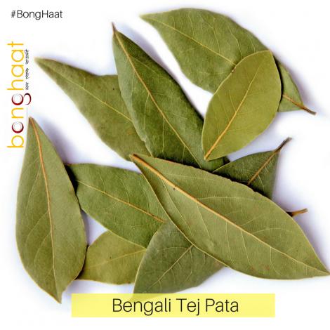 Bengali Tej Patta (Indian Bay Leaf) 100 Grams