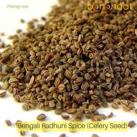 Bengali Radhuni Spice (Celery Seed) 100 grams