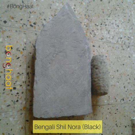 Bengali Shil Nora (শীল নোরা) (Black Color)