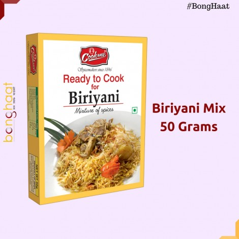 Biriyani Mix 100 G ( 2 Pkt of 50 Grams each)