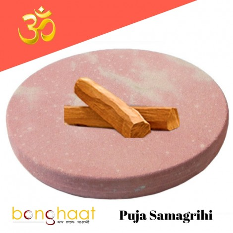 Sandalwood Stick with Stone Grinder