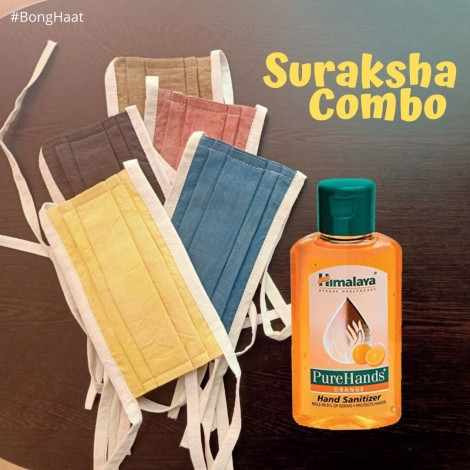 Suraksha Combo (Hand Sanitizer + Cotton Face Masks)