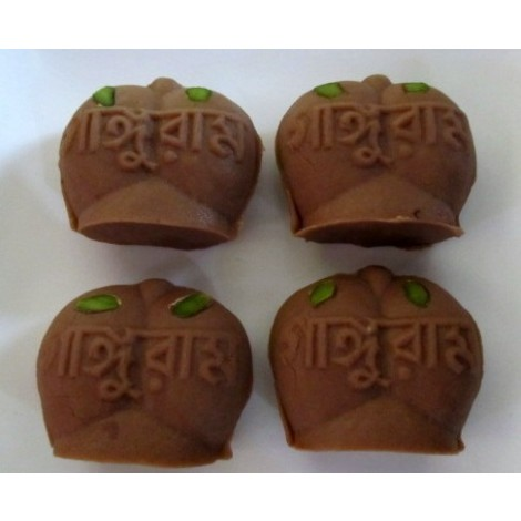 Ganguram's Chocolate Jalbhara Sandesh (Karapak) 400 grams