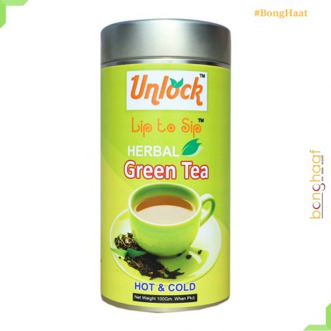 Herbal Green Tea, 100 grams (Tin pack)