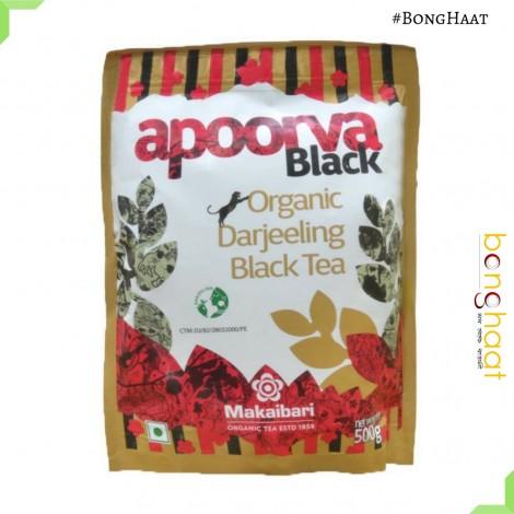 Makaibari Apoorva Organic Black Tea  500 grams