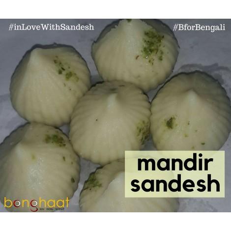 Balaram Mullick's Mandir Sandesh- Karapak 750 Grams (Approx 10 Pcs)