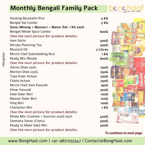 Monthly Bengali Family Pack (39 grocery items)