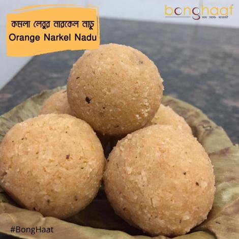 Komla Lebu Narkel Naru (Orange Coconut Laddu) (10 PCS) 200 G Approx