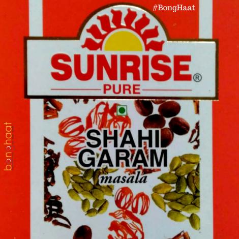 Sunrise Sahi Garam Masala 200 Grams (8 packet of 25 grams each)