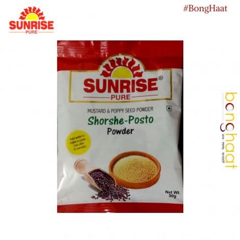 Sunrise Shorshe Posto Powder 200G