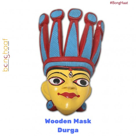 Hand Crafted Wooden Mask - Durga