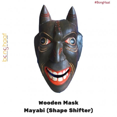 Hand Crafted Wooden Mask – Mayabi