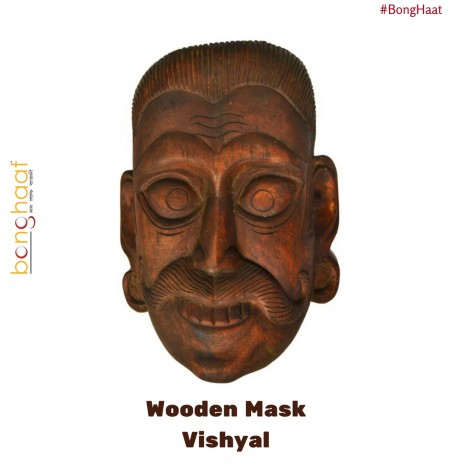 Hand Crafted Wooden Mask – Vishyal (Brown)