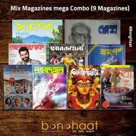 Mix Magazines Mega Combo(9 Magazines)