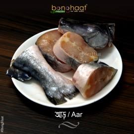 Aar Fish (Maach) 1KG (Cleaned and Cut)