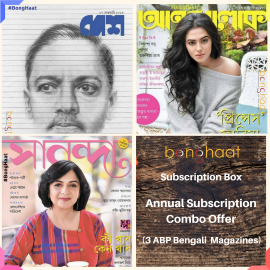 Annual Subscription of (Sananda + Aanadalok + Desh) - 72 issues