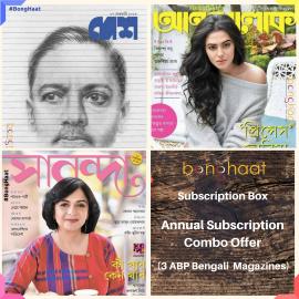 Annual Subscription of (Sananda + Aanadalok + Desh) - 72 issues
