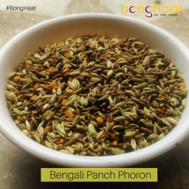 Bengali Panch Phoran 100 Grams