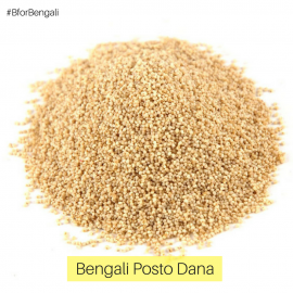 Bengali Posto Dana (Poppy Seeds) 300 grams