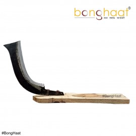 Bengali Iron Boti (Metal Vegetable Chopper)