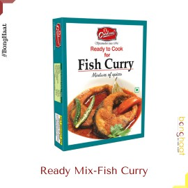 Cookme Fish Curry  Mix  200 G (4 PKT of 50G Each)