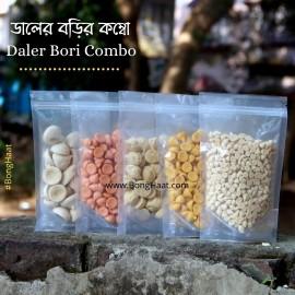 Bengali Daler Bori Combo 500 G (5 types of Daler Bori)