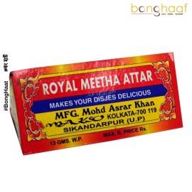 Deer Royal Meetha Attar 13G