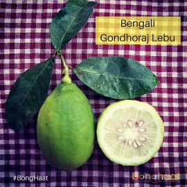 Gandhoraj Lebu (Lime) 8 Pcs OR 800 grams