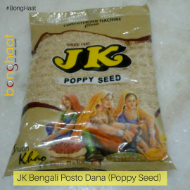 JK Posto (Poppy Seed)100 Grams