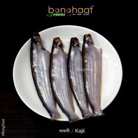 Kajli Fish (Maach) 1KG (Cleaned)