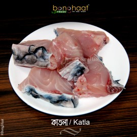 Katla Fish (Maach) (2.5kg-3kg in weight)  1KG ( Cleaned and Cut)