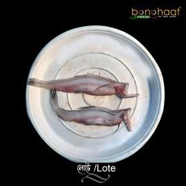 Loite Fish (Maach) 1KG