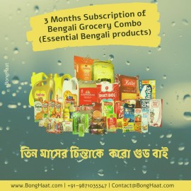3 Months Subscription of Monthly Essential Bengali Family Pack (28 Bengali grocery items)