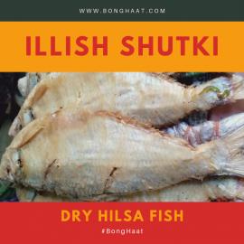 Mirchi Chef Illish Shukti (Hilsa Dry Fish) 500G