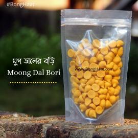 Mirchi Chef Bengali Moong Daler Bori 100 Grams