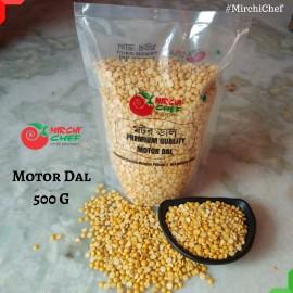Mirchi Chef Matar (Motor) Dal  500 Grams