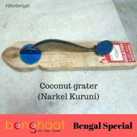 Bengali Narkel Kuruni (Coconut Grater)