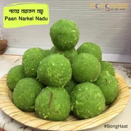 Paan Narkel Naru (Paan Coconut Laddu) (10 PCS) 200 G Approx