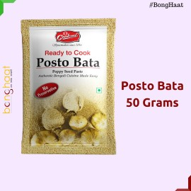 Posto Bata (Poppy Seed Paste) 200G (4 PKT of 50 G each)