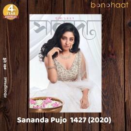 Sananda Pujo 1427 (2020-21)