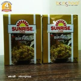 Sunrise Biryani Masala 100 Grams (4 packet of 25G each)