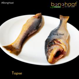 Topshe Fish 1 KG (Cleaned & Cut)