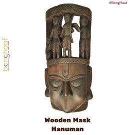 Hand Crafted Wooden Mask - Hanuman