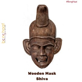 Hand Crafted Wooden Mask – Lord Shiva