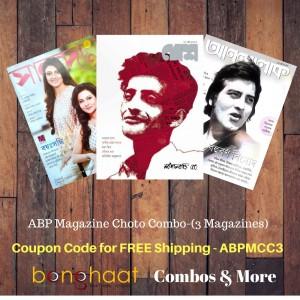 ABP Magazines Choto Pack (3 Magazines)