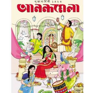 Pujabarshiki Anada Mela  1423 (2016)