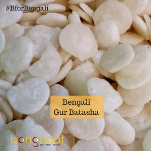 Bengali Gur Batasha 300 grams (pack of two)