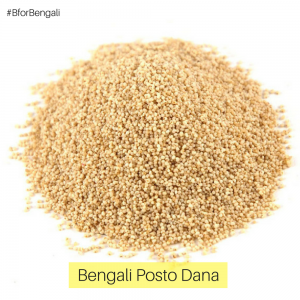 Bengali Posto Dana (Poppy Seeds) 250 grams